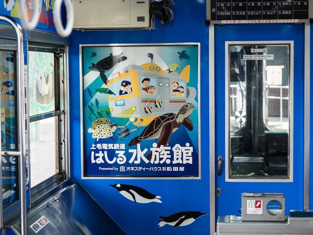 上毛電気鉄道16