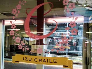IZU CRAILE3