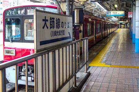 daishisen5