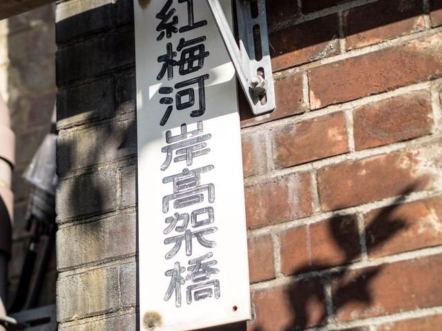 東京街景10