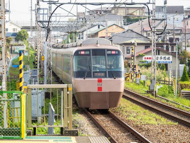 小田急EXE02