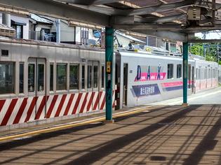 京王電鉄6