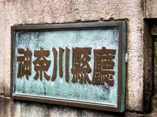 横浜街景02