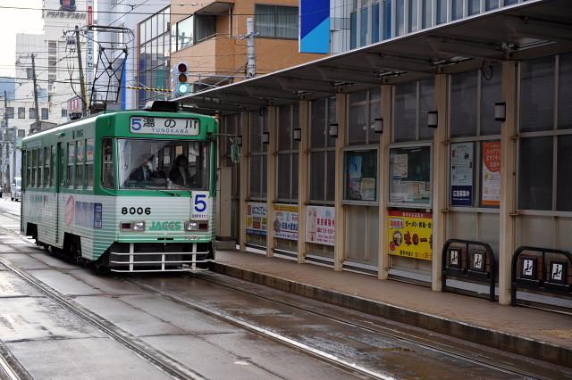 函館路面8