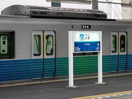 西武新宿線8