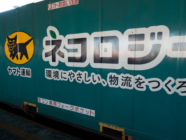 隅田川駅18
