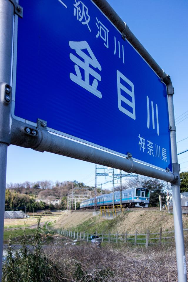 金目川橋梁1