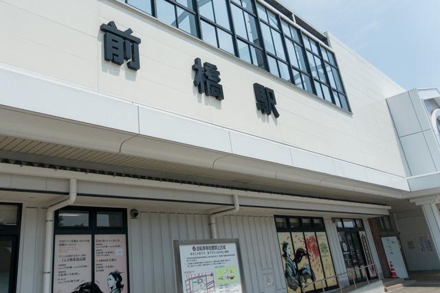 前橋駅南町方面