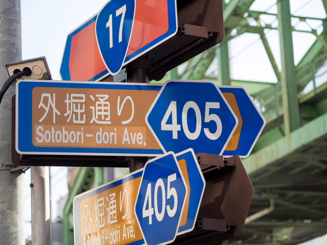 東京街景13
