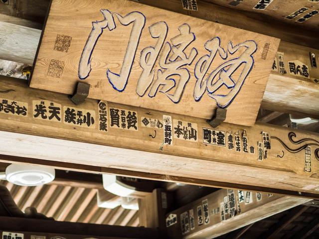 最乗寺08