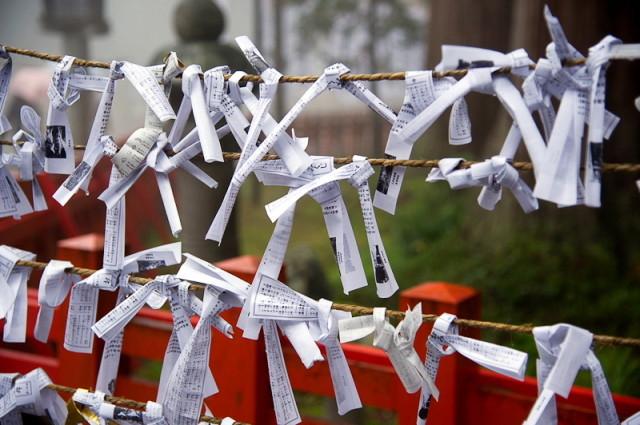 出羽三山神社10