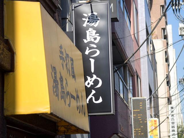 東京街景20