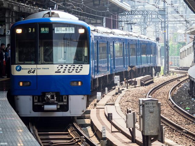 京急BlueSkyTrain1