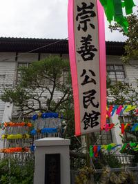 七夕祭12