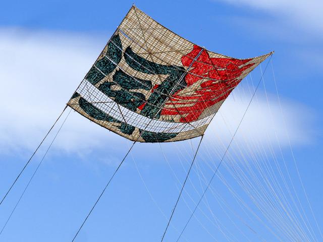 相模大凧祭り17