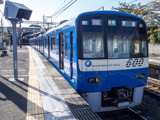 京浜急行4