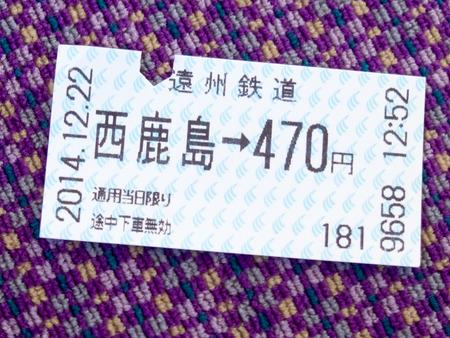 遠州鉄道1