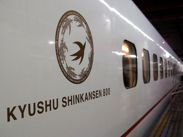 九州新幹線ツバメ2