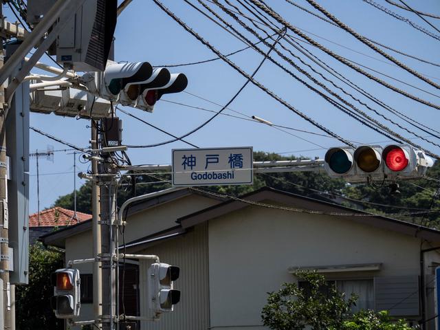 江ノ電14