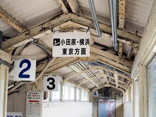 根府川駅6