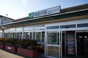gonousen22