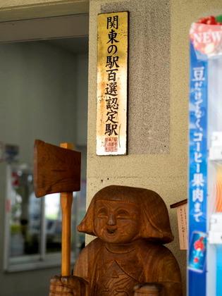 大雄山駅02