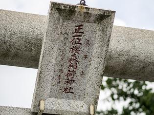 桜森神社1