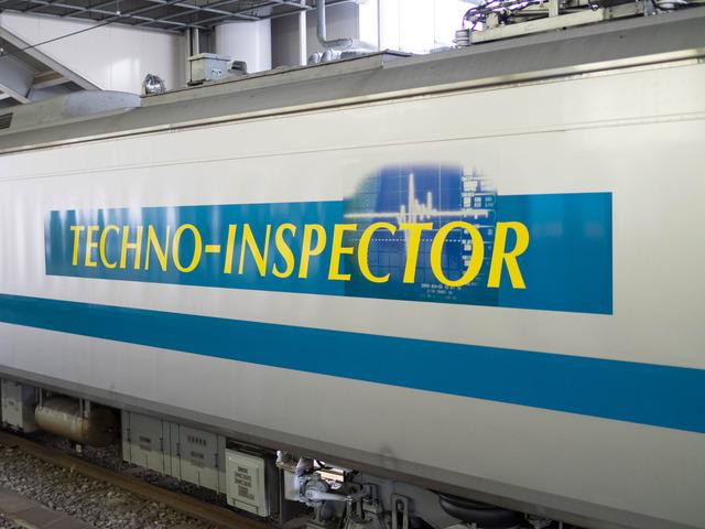 小田急検測車6
