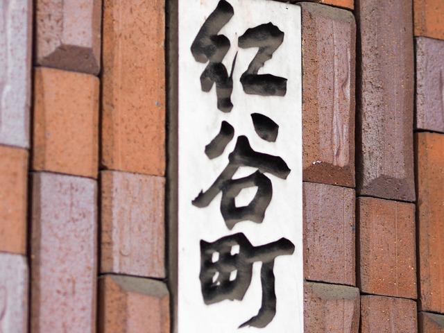 平塚街景10