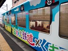 肥薩オレンジ鉄道線22