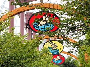 東武動物公園07