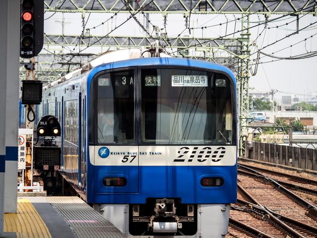 京急BlueSkyTrain4