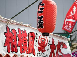 道灌祭り18