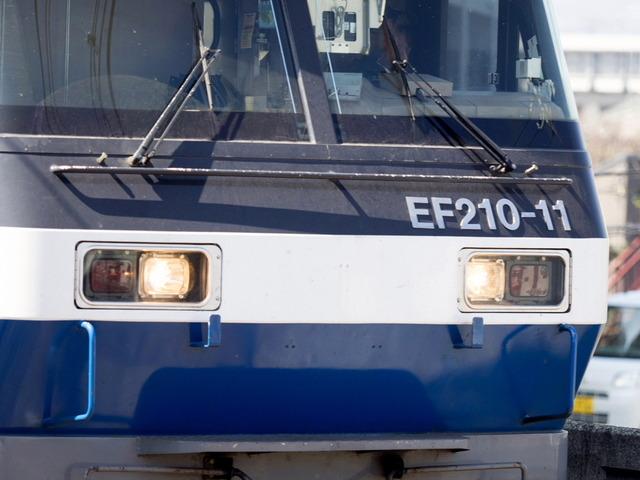 EF210-11号機1