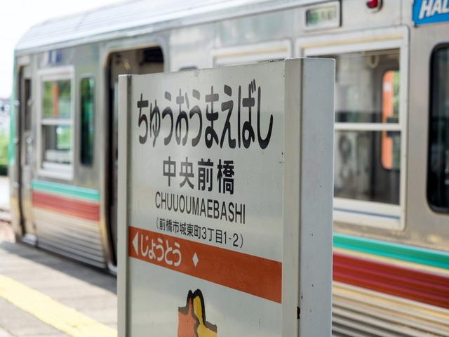 上毛電気鉄道1