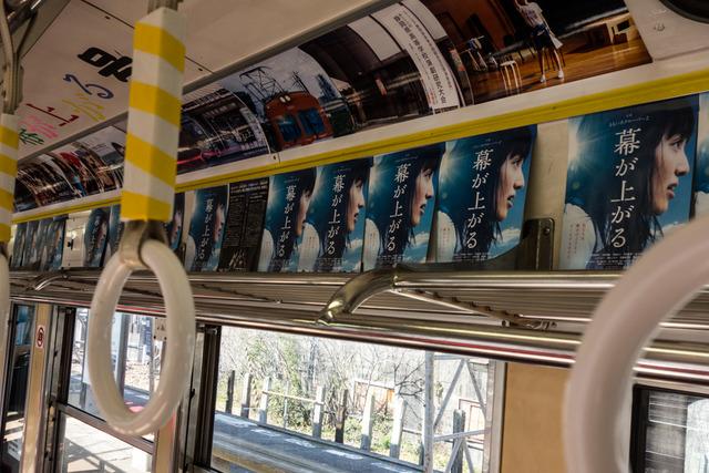 岳南電車6