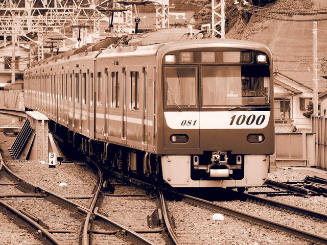 京浜急行2