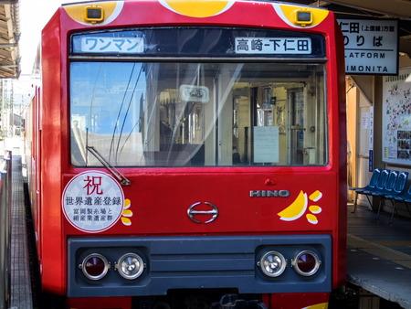上信電鉄3