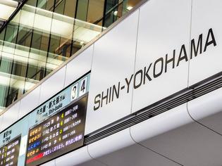 Shin-Yokohama2
