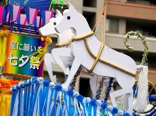 平塚七夕祭20