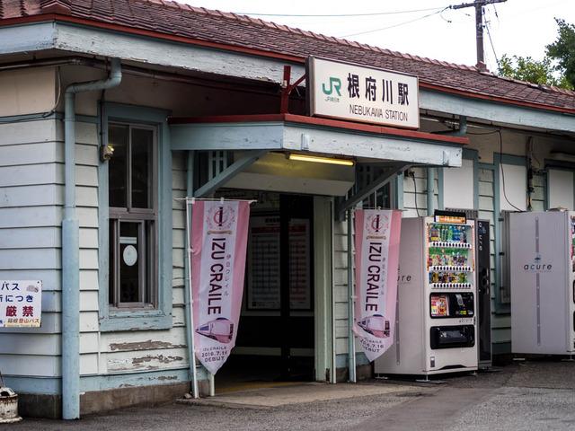 鉄路(根府川駅)01
