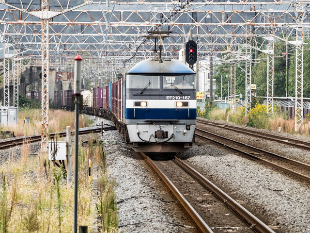 EF210-167貨物01