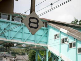 根府川04
