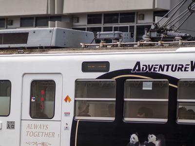 阪堺電車3