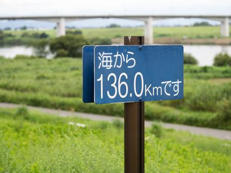 tonegawa1