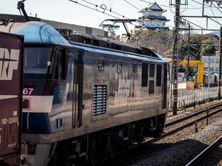 EF210-167貨物2