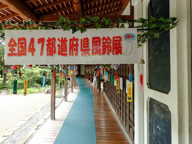 風鈴祭17