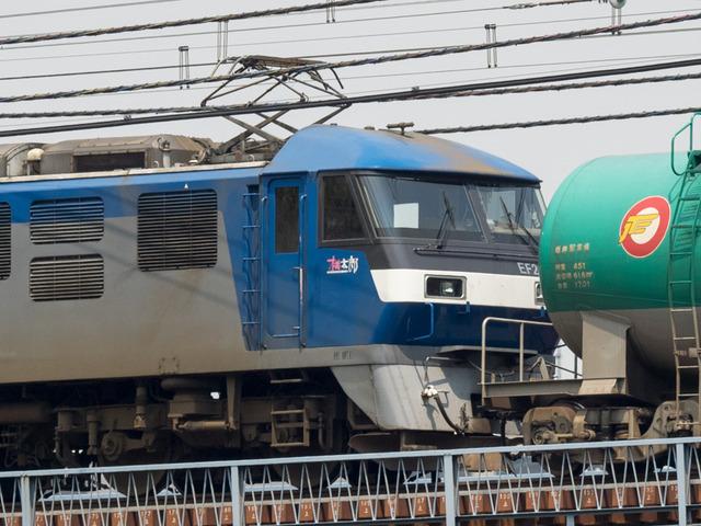 JR貨物EF210-93