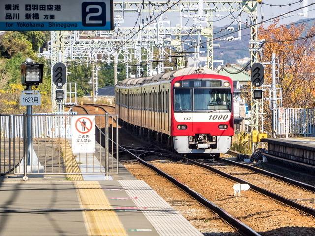 京浜急行15