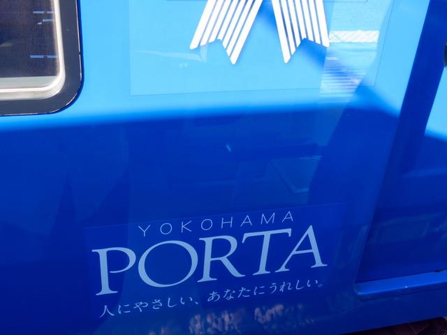 京浜急行12